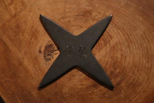 Iron Shuriken (Ninja star) Iga-styled 鉄製手裏剣 伊賀流