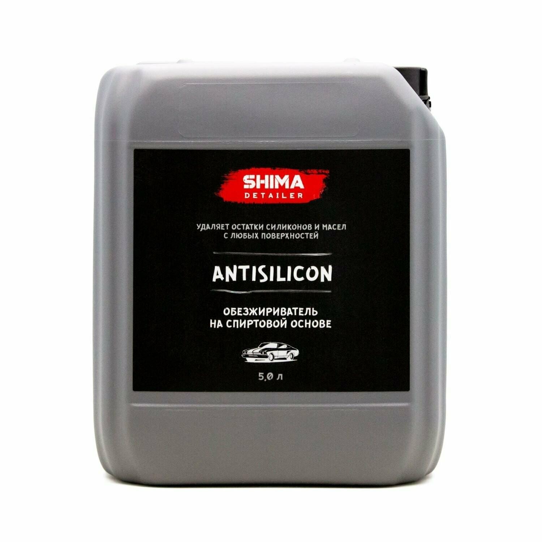 Антисиликон на спиртовой основе SHIMA DETAILER ANTISILICON (5л) Обезжириватель