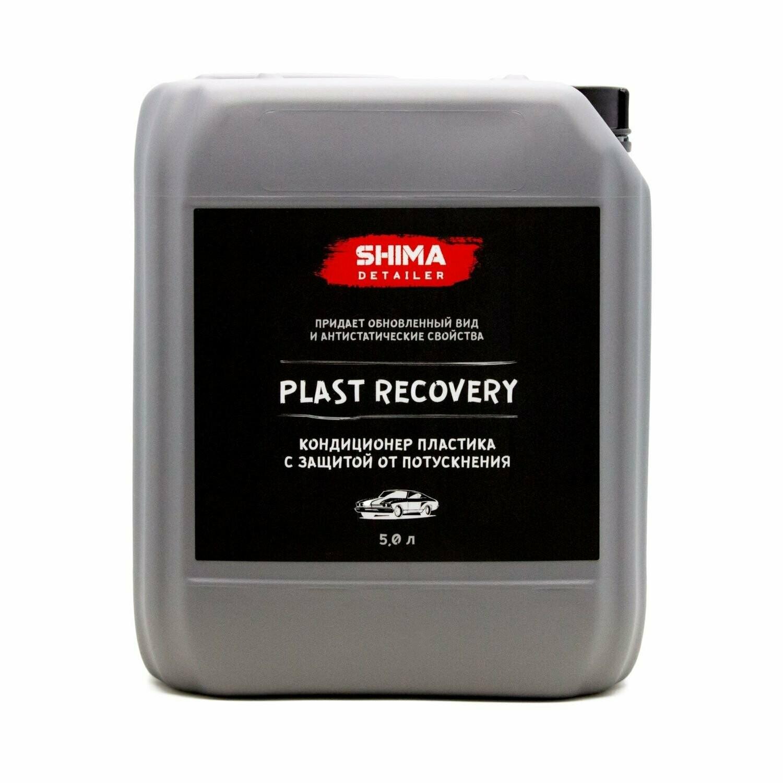 Полироль пластика SHIMA DETAILER PLAST RECOVERY (5л) Кондиционер с защитой от потускнения