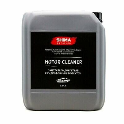 Очиститель двигателя с гидрофобным эффектом SHIMA DETAILER MOTOR CLEANER (5л)