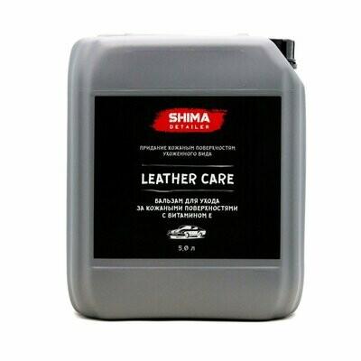SHIMA DETAILER LEATHER CARE (5л) Кондиционер для ухода за кожей с витамином Е