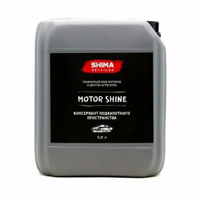 Консервант подкапотного пространства SHIMA DETAILER MOTOR SHINE (5л)