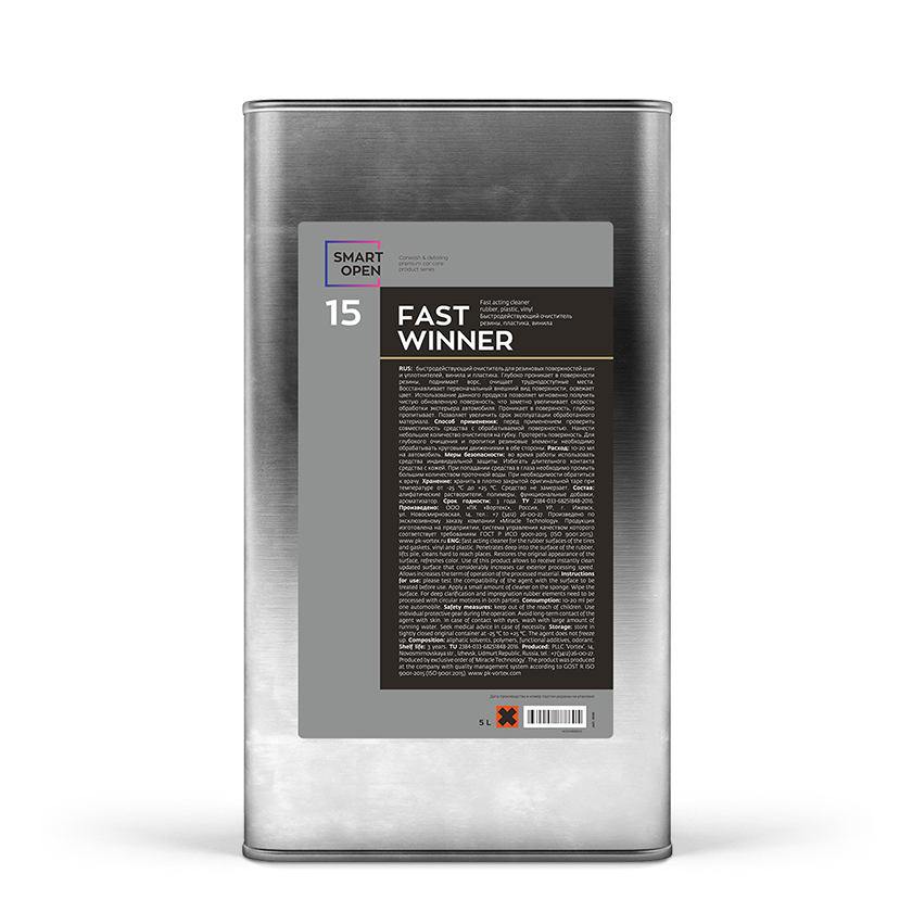 Smart Open 15 FAST WINNER (5л) Очиститель внешнего пластика, шин, уплотнителей