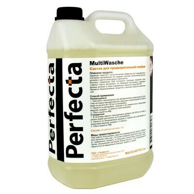 Perfecta MultiWasche (5л) Состав для предварительной мойки