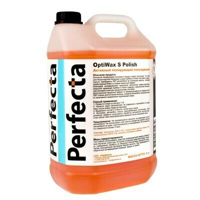 Автоконсервант для кузова Perfecta OptiWax S Polish (5л)