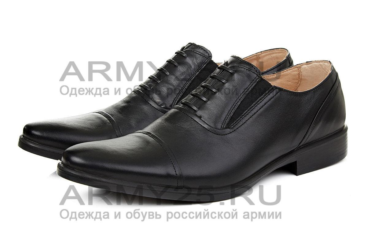 Военные туфли кожаные с полосками