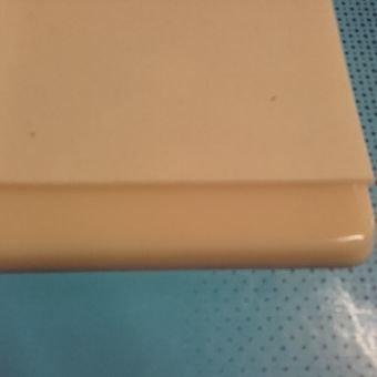Reelpad (16cm x 16cm) 00008