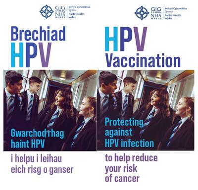 Brechiad HPV Vaccination (Taflen / Leaflet)
