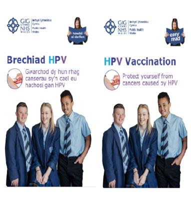 Brechiad HPV - Hadwdd ei Darllen  HPV Vaccination - Easy Read (A4 Taflen/ Leaflet)