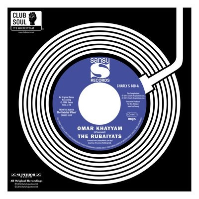 THE RUBAIYATS / JOHN WILLIAMS (45)