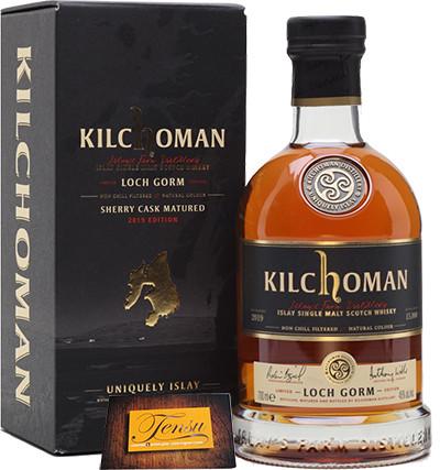 """Kilchoman Loch Gorm """"2019 Edition"""""""
