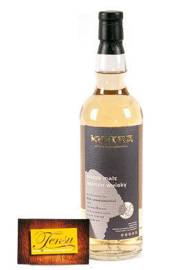"Caol Ila 8 Years Old - 8th Confidential ""Kintra"""