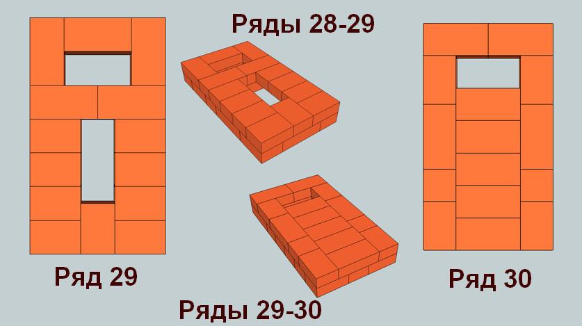 Отопительная печь ПТОУ-2500. 3d-порядовка + описание