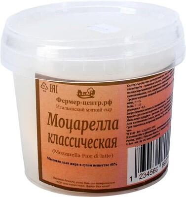 Сыр Моцарелла Классический 125г
