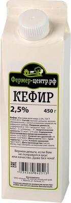 Кефир 2.5% 450г