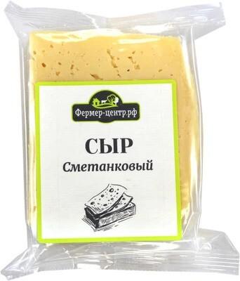 Сыр Сметанковый 250г