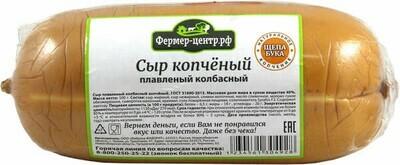 Сыр плавленый колбасный копченый 500г