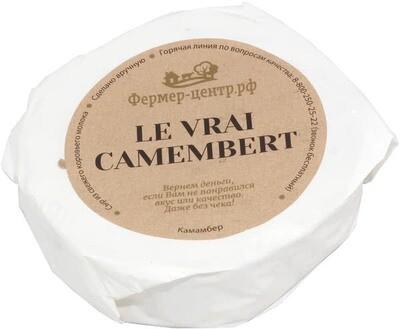 Сыр мягкий Камамбер 240г