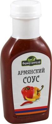 Соус Армянский 270мл