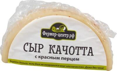 Сыр Качотта Красный перец, 200 г