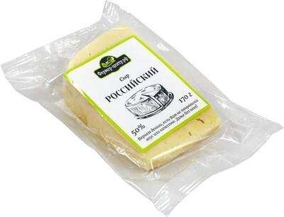 Сыр Российский, 50%, 170 г