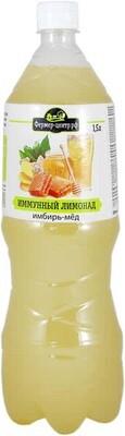 Лимонад Имунный с имбирем и медом, 1,5 л