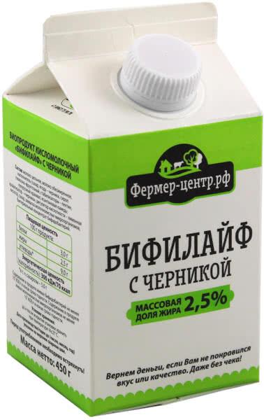 Бифилайф Черника 2.5% 450г