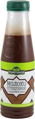Сгущенное молоко с сахаром и какао 5.0%, 500г