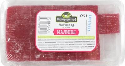 Мармелад со вкусом малины, 270г