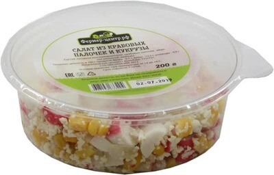 Салат из крабовых палочек и кукурузы, 200г