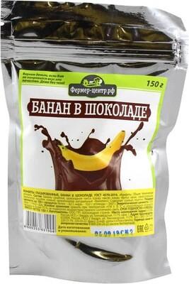 Конфеты Банан в шоколаде, 150г