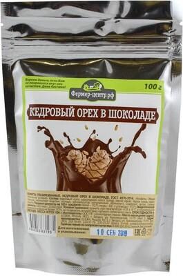 Конфеты Кедровый орех в шоколаде, 100г