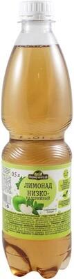 Газированный напиток Яблоко, 0.5л