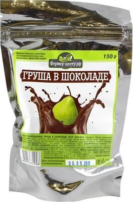 Конфеты Груша в шоколаде, 150г