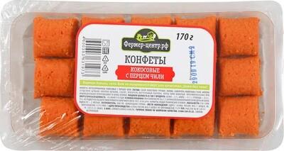 Конфеты Кокосовые с перцем чили, 170г