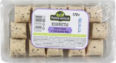 Конфеты Кокосовые с семенами чиа, 170г