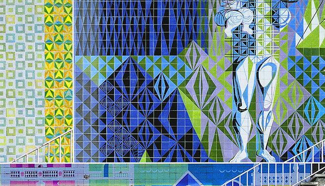 ATLANT by Portuguese Tiles of Lisbon