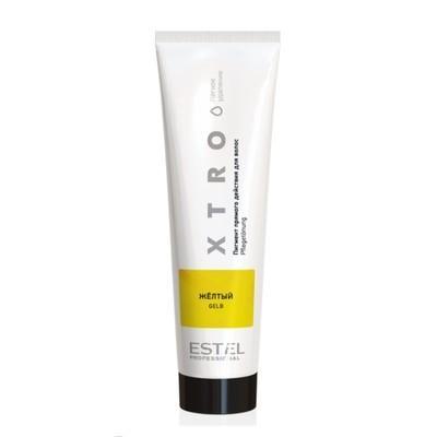 Пигмент прямого действия для волос XTRO BLACK Желтый, 100мл