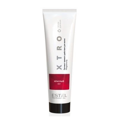 Пигмент прямого действия для волос XTRO BLACK Красный, 100мл