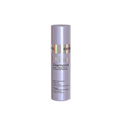 Драгоценное масло для гладкости и блеска волос ESTEL OTIUM DIAMOND, 100мл