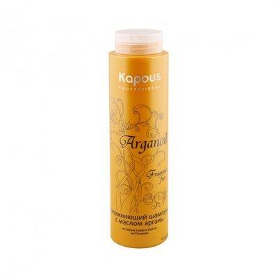KAPOUS Увлажняющий шампунь Arganoil  300мл.