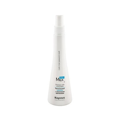 KAPOUS Питательный шампунь с молочными протеинами  250мл.