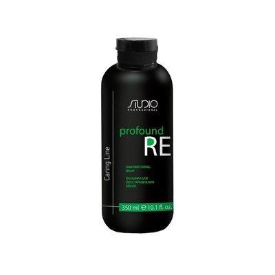 KAPOUS Бальзам для восстановления волос PROFOUND RE  350мл.