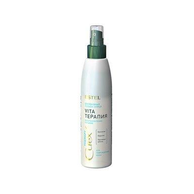 Двухфазный лосьон-спрей Интенсивное восстановление для поврежденных волос ESTEL CUREX THERAPY, 200мл