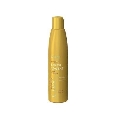 Бальзам-сияние для всех типов волос ESTEL CUREX BRILLIANCE, 250мл