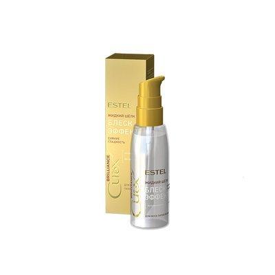 Жидкий шелк для всех типов волос ESTEL CUREX BRILLIANCE, 100мл