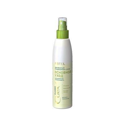 Двухфазный кондиционер-спрей Увлажнение для всех типов волос ESTEL CUREX CLASSIC, 200мл