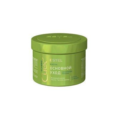 Питательная маска для всех типов волос ESTEL CUREX CLASSIC, 500мл