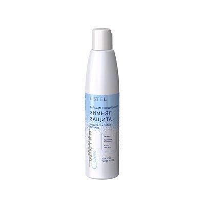 Бальзам для волос «Защита и питание» ESTEL CUREX VERSUS WINTER, 250мл