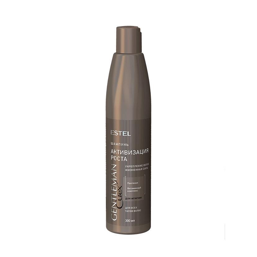 Шампунь активизирующий рост волос ESTEL CUREX GENTLEMAN, 300мл